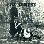 BILL LOWERY - SINGS IN SWEDEN